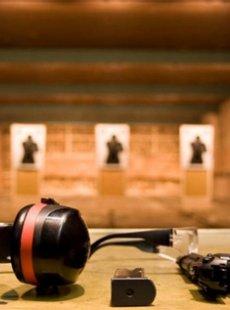 Сертификация и экспертиза технической укрепленности <span>стрелковых тиров и стрельбищ</span>